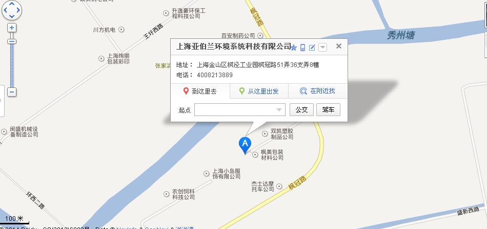 上海旗舰店地址