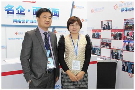 慧聪网在工业博览会上对公司总经理储先生的专访